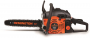 Remington RM4214 Rebel 42cc 2-Cycle 14-Inch Gas Powered Chainsaw Automatic Chain Oiler-Anti Vibration System