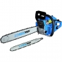 Blue Max 8901 2-in-1 14-Inch/20-Inch Combination Chainsaw
