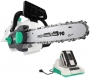 LiTHELi Cordless Chainsaw with Outrunner Brushless Motor